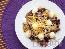 Рецепта Салата Лоло Росо с бейби моцарела и ементал